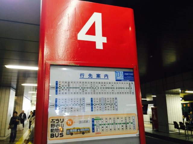 横浜西区ドットコム横浜市場まつり