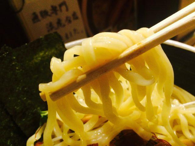 麺場浜虎メンバハマトラ横浜西区ドットコム
