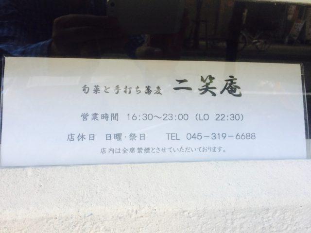 馬車道そば横浜中区ドットコム