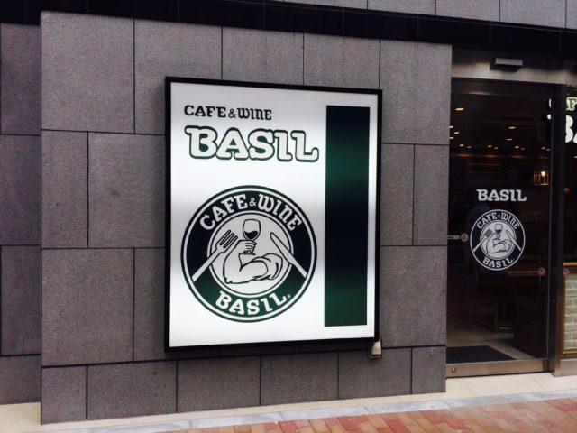cafe&wineBASIL馬車道