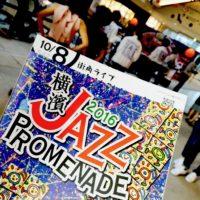 横濱ジャズプロムナード2016