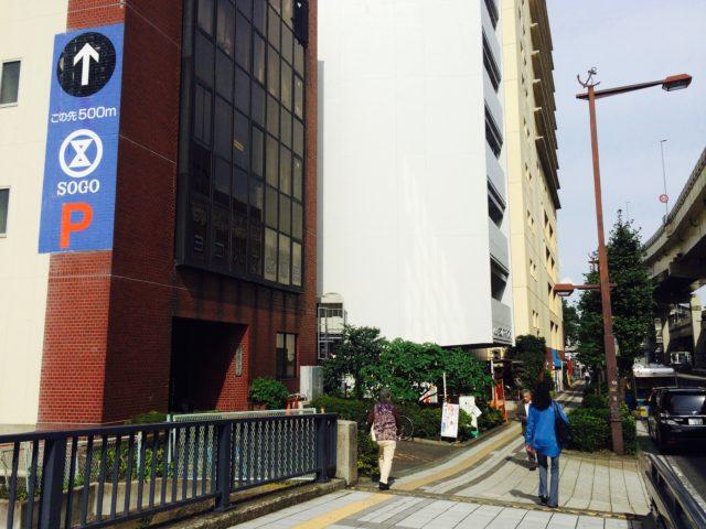 ヨコハマ鍼療院横浜西区ドットコム
