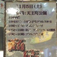 横浜西区.com