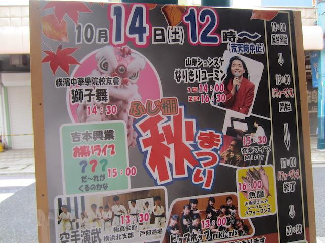 横浜市西区周辺地域情報サイト横浜西区.com
